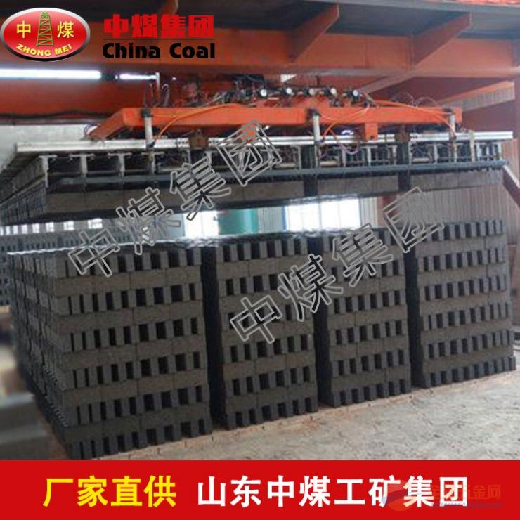 JH-MPJ-003全自动码坯机中煤价格低