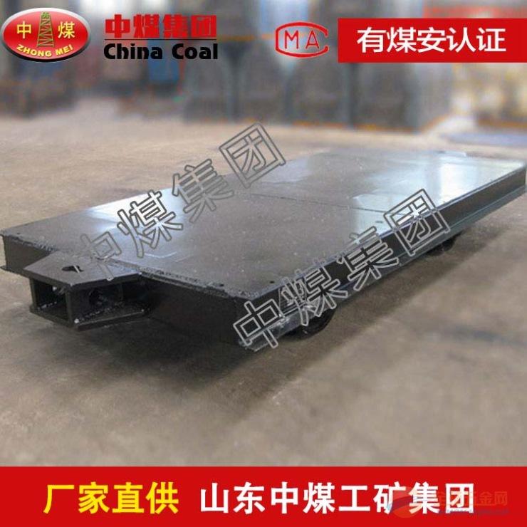 MPC5-6平板车,MPC5-6平板车保养与维护
