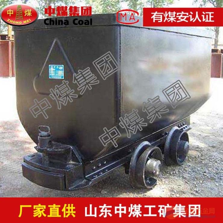 MGC1.1-6固定车箱式矿车价格低廉