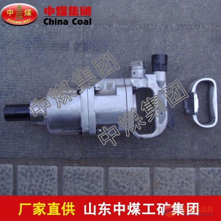 气动锚杆安装机,优质气动锚杆安装机,气动锚杆安装机结构