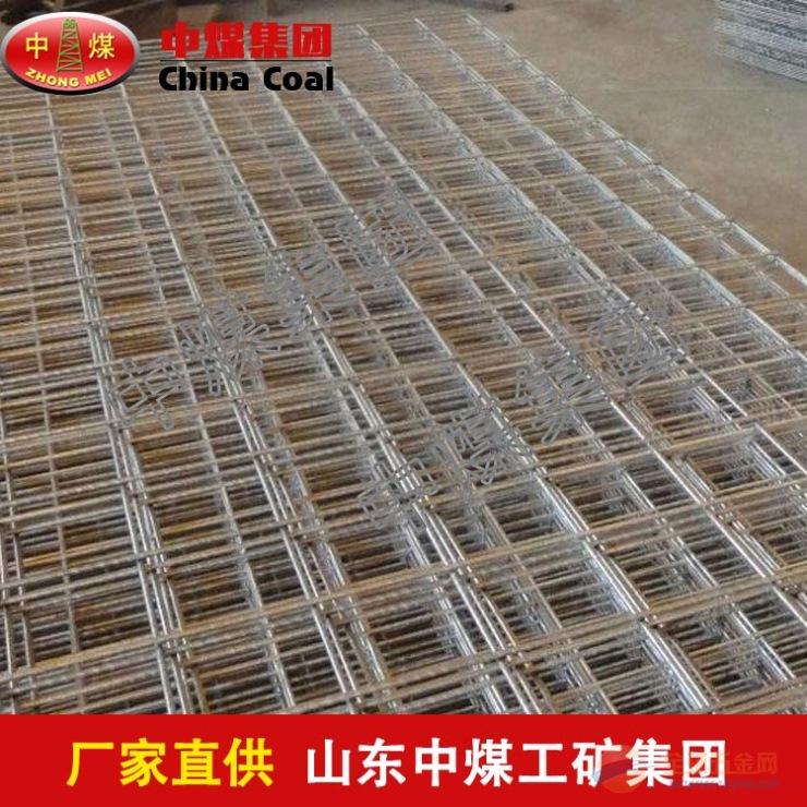 钢筋网,优质钢筋网,钢筋网中煤价格低