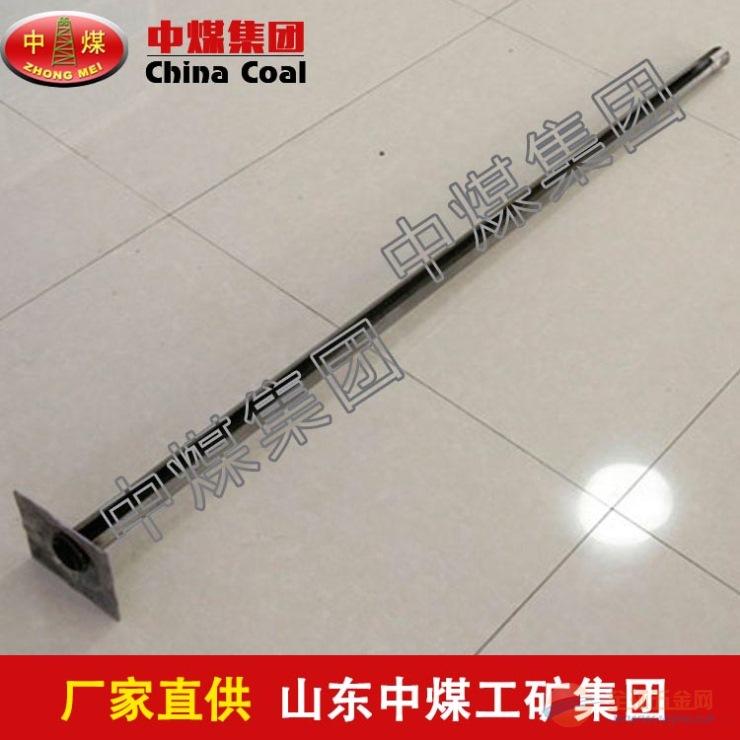 管缝式锚杆,管缝式锚杆供应商,管缝式锚杆价格低