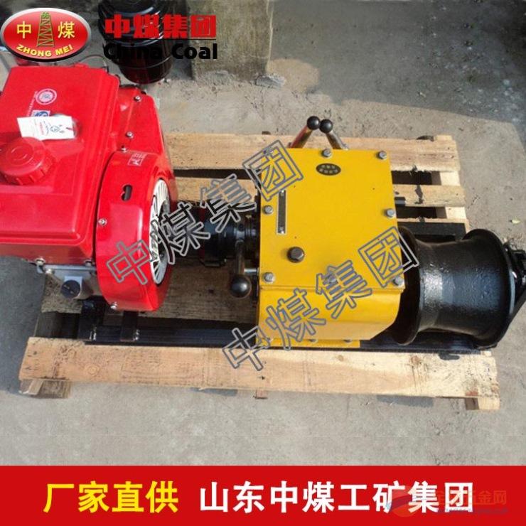 柴油卷扬机,柴油卷扬机促销中,柴油卷扬机生产商