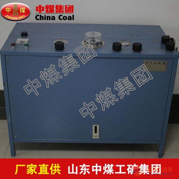 AE102A氧气充填泵,AE102A氧气充填泵技术参数