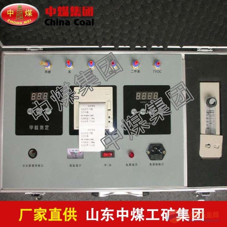 S5室内空气检测仪,S5室内空气检测仪火爆上市