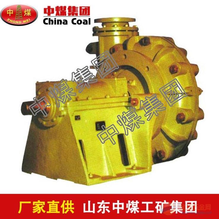 ZGB渣浆泵,ZGB渣浆泵供应商,ZGB渣浆泵火爆促销