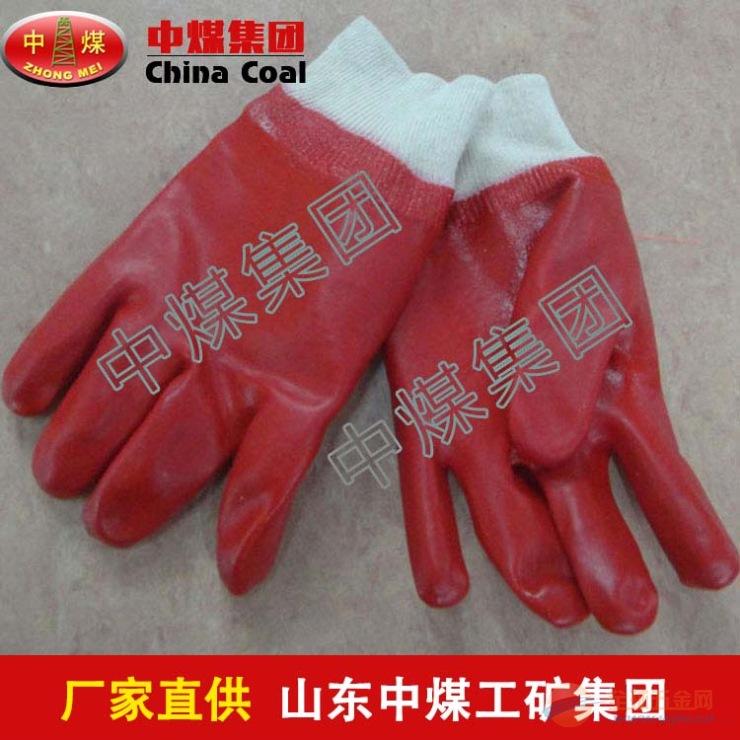 防护手套,防护手套价格低,防护手套畅销,防护手套报价