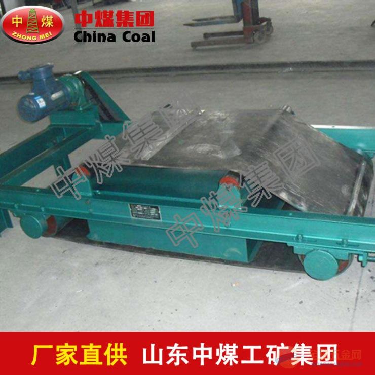 RCYD系列永磁自卸式除铁器,永磁自卸式除铁器厂家