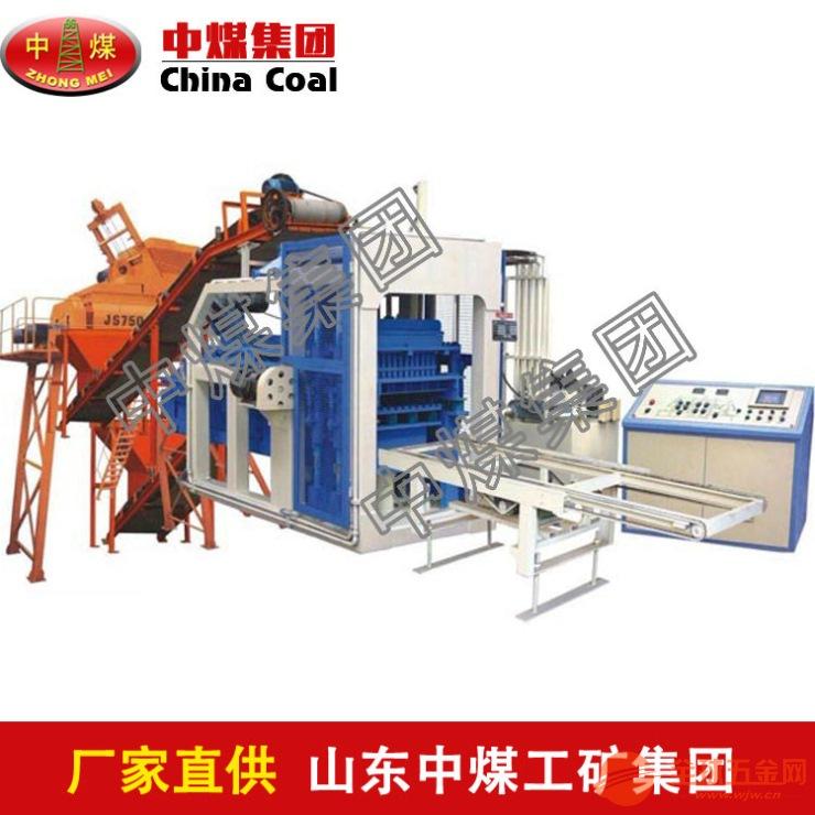 混凝土震块机 混凝土震块机供应 混凝土震块机厂家