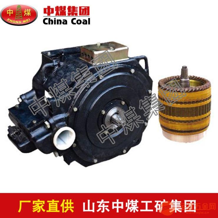 ZQ-21直流牵引电动机 直流牵引电动机 电动机