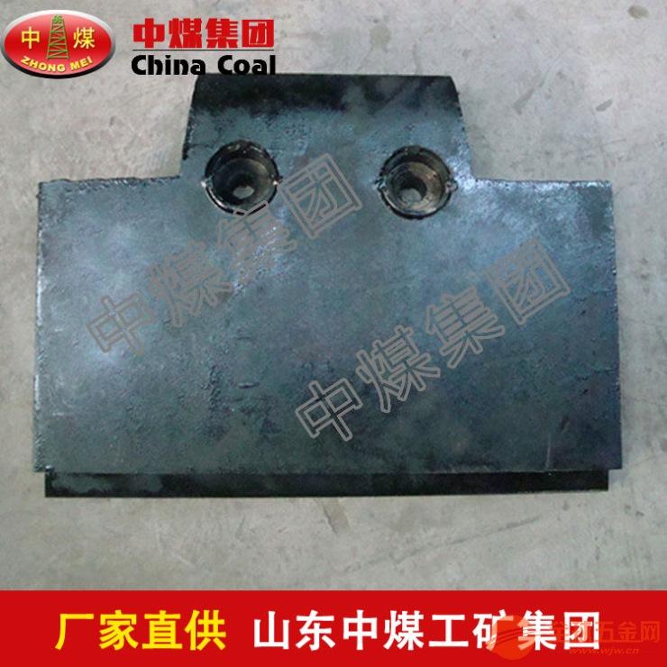 护轴板 护轴板热销 护轴板厂家