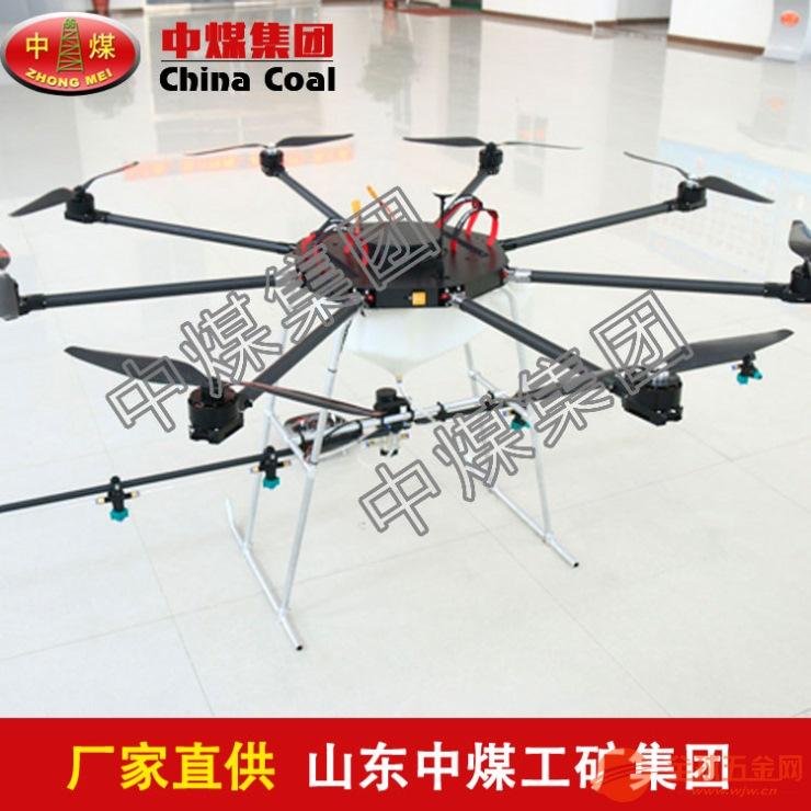 10-15公斤多轴植保无人机 多轴植保无人机价格