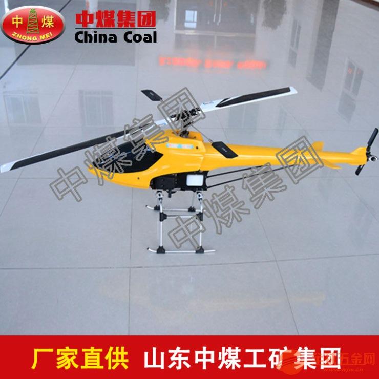 燃油植保无人机 燃油植保无人机价格