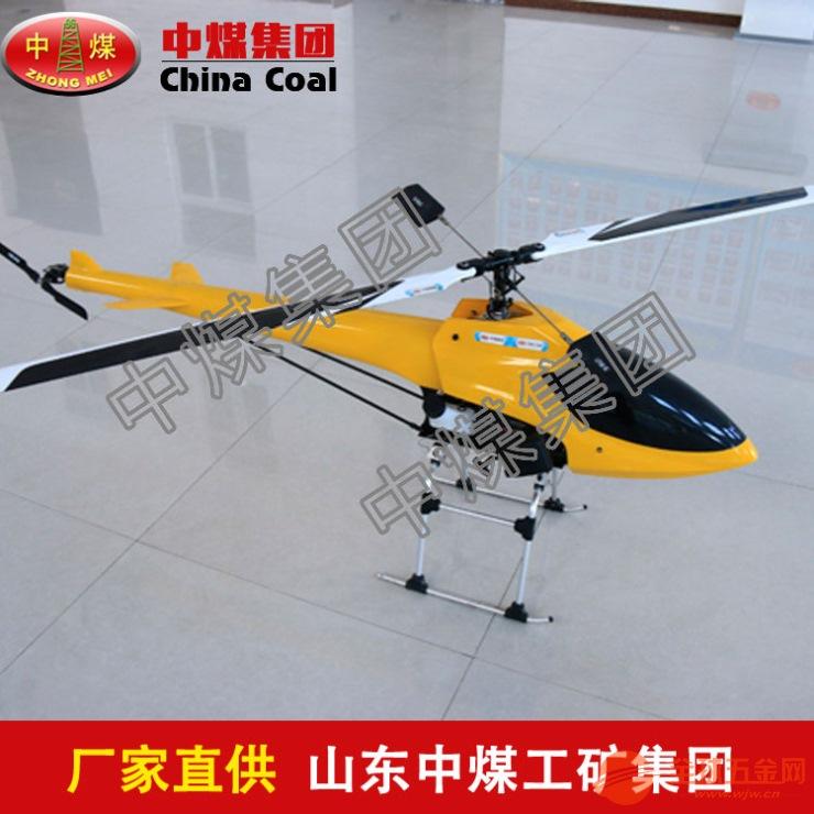 10公斤燃油植保无人机 燃油植保无人机