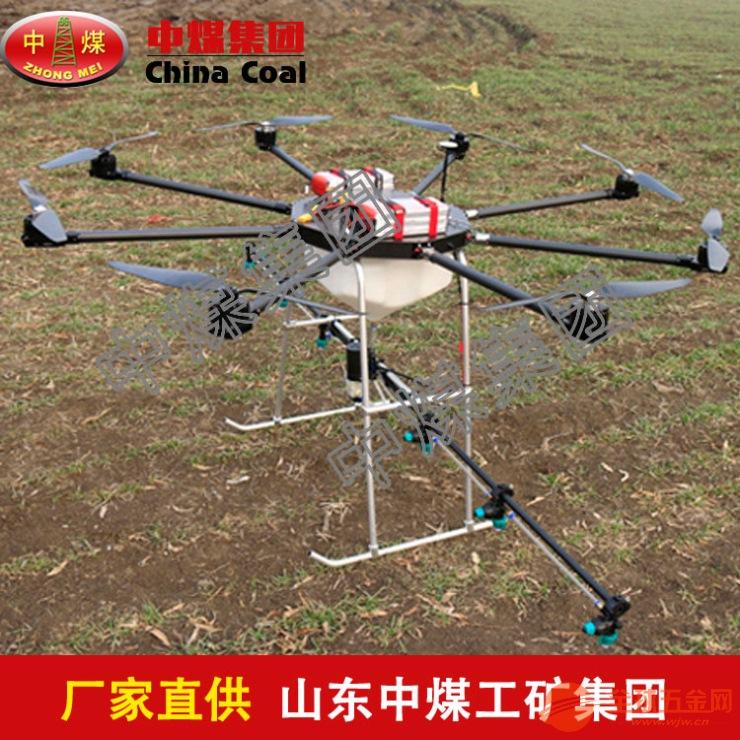 农用多旋翼无人机 农用多旋翼无人机批发