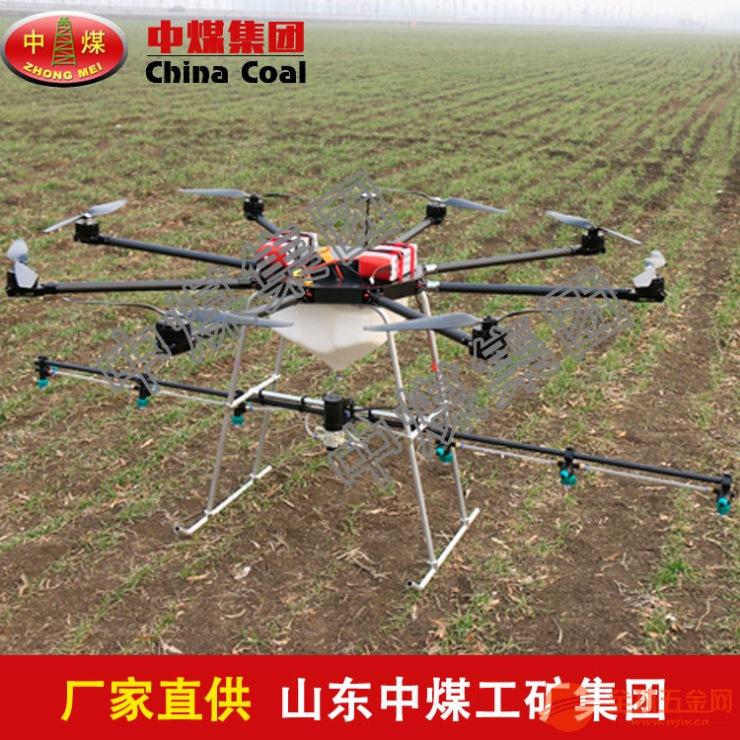 10公斤电动植保无人机 电动植保无人机