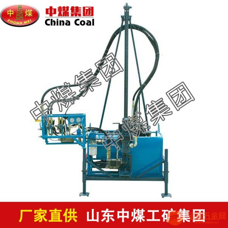 30型山地钻机 30型山地钻机热销 30型山地钻机批发