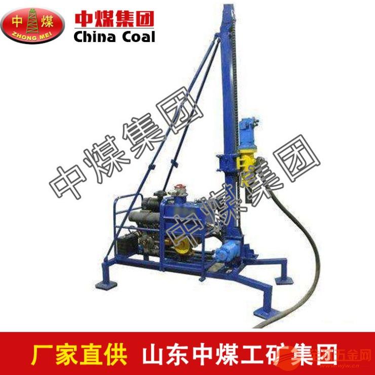 40型山地钻机 40型山地钻机供应 40型山地钻机价格