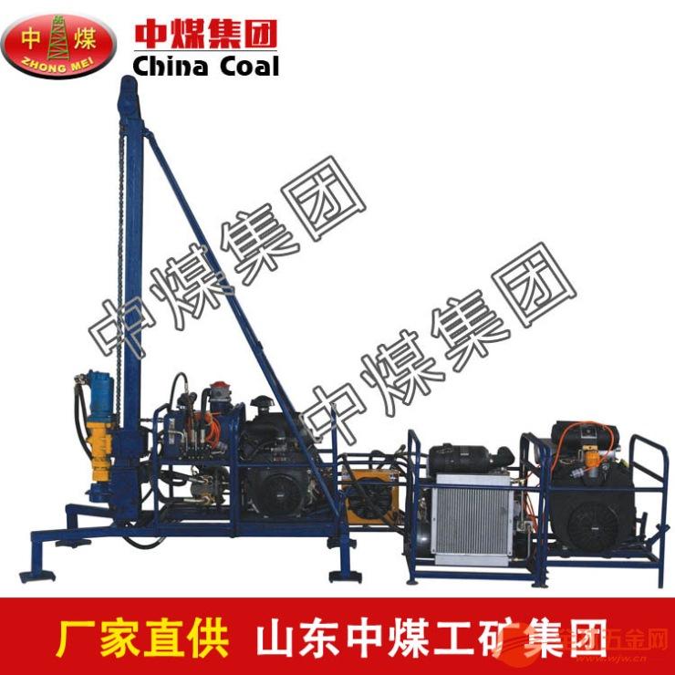 40型山地钻机 40型山地钻机供应 40型山地钻机价