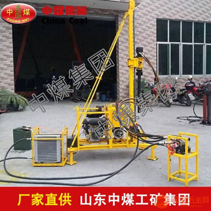 小型山地钻机 小型山地钻机供应