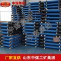 DW单体液压支柱,DW单体液压支柱现货供应