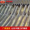 U型钢支架。U型钢支架厂家,U型钢支架优点