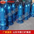 WQK型切割潜水排污泵,WQK型切割潜水排污泵适用范围