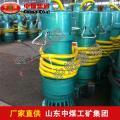 2.2KWBQS防爆潜水泵,防爆潜水泵火爆上市