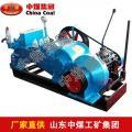 NBB-250/6泥浆泵,NBB-250/6泥浆泵质优价廉