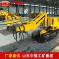 CMM1-10煤矿用液压锚杆钻车 煤矿用液压锚杆钻车