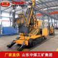 CMM2-30煤矿用液压锚杆钻车 煤矿用液压锚杆钻车