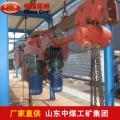 DDD30电动单轨吊车 电动单轨吊车 电动单轨吊车厂家