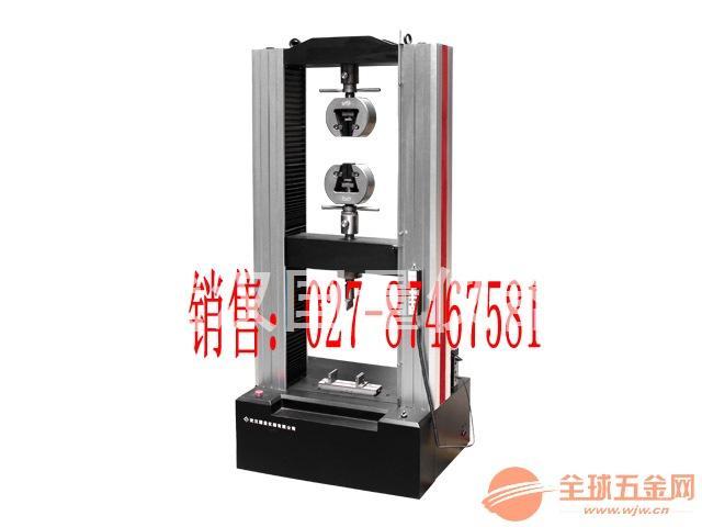 武汉国量仪器GL8305电子拉力试验机液晶电子拉力试验机电子万能拉力机