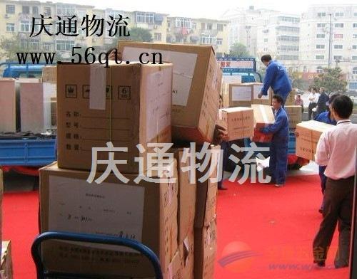 深圳搬家公司电话