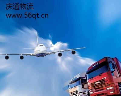 国内知名空运物流代理公司服务有保障
