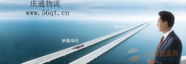 深圳到黄山的专业物流公司高效快捷
