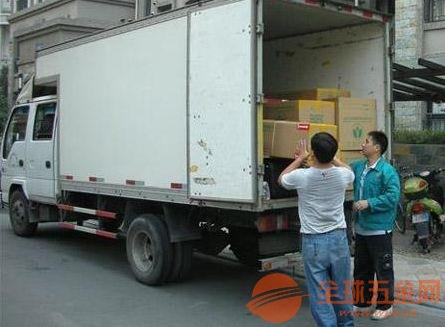 深圳罗湖区到南阳专线直达/上门打包装/直达物流公司