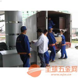 深圳福田区到崇州搬家公司/4.2米货车上门接/世界杯