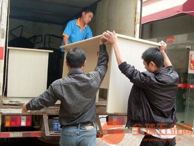 深圳福田区到广汉搬家公司/4.2米货车上门接/扶摇