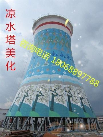 新疆 砼烟囱内筒拆除欢迎您