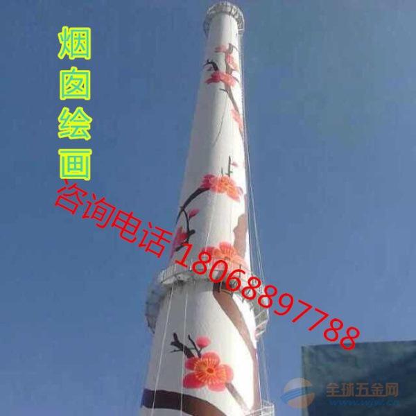 亳州烟囱内壁防腐找奥亚达高空专业承包
