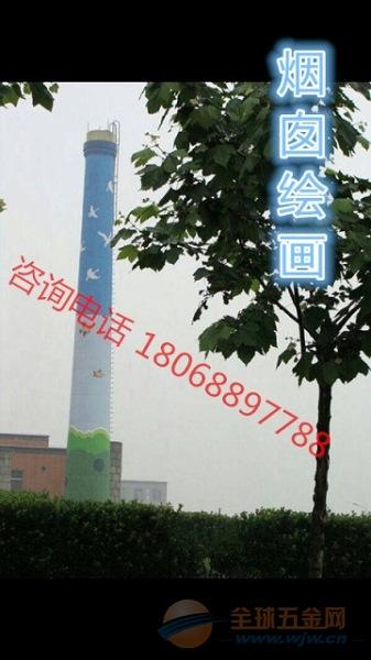 白山烟囱新建江苏奥亚达专业施工公司