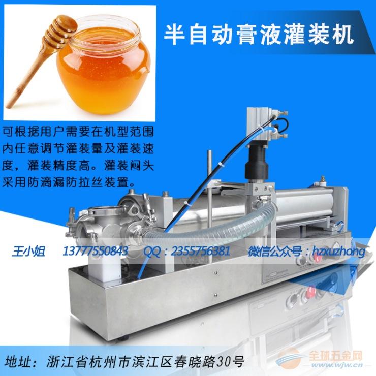 自动灌装机 眼药水灌装机 全气动灌装机价格