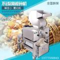 不锈钢破碎机 塑料食品药材化工原料粗碎机
