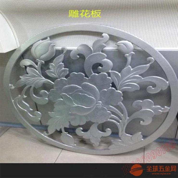 怀化雕刻铝单板镂空背景墙装饰 冲孔雕花铝单板镂空吊顶花格