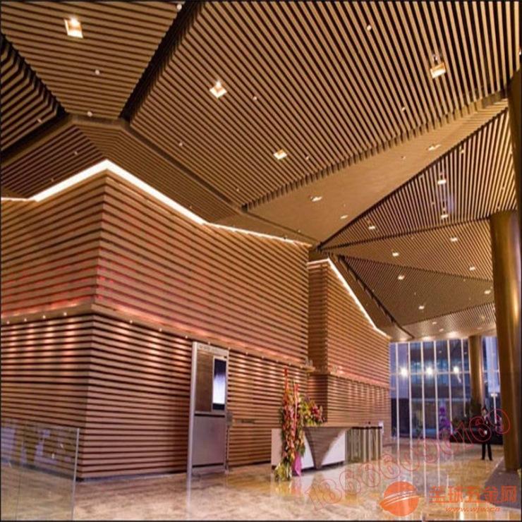 办公走廊木纹铝方通吊顶 电视背景墙铝方通帘幕 铝方通厂家直销