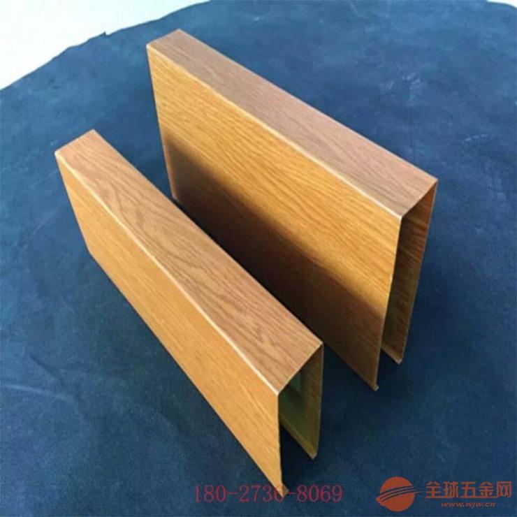 江西U型木纹铝方通厂家定制【涂层多样】