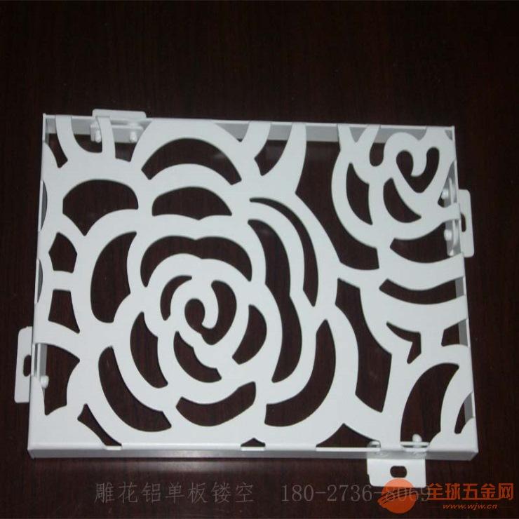 幕墙雕花铝单板生产厂家直销【艺术美观】