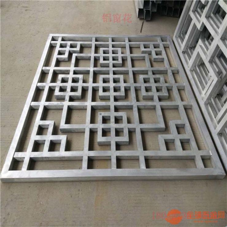 广州厂家定制中式铝花格窗防火耐腐