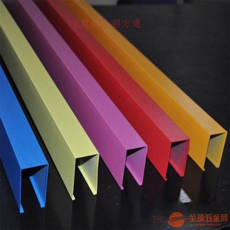 彩色铝方通定制 彩色铝方通吊顶